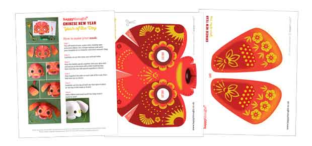 DIY Chinese year of the dog mask templates and instructions