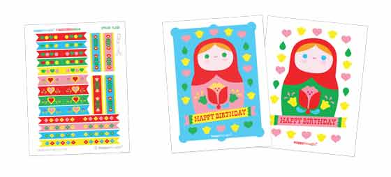 Happy Birthday poster or invites. Russian Matryoshka Doll theme!